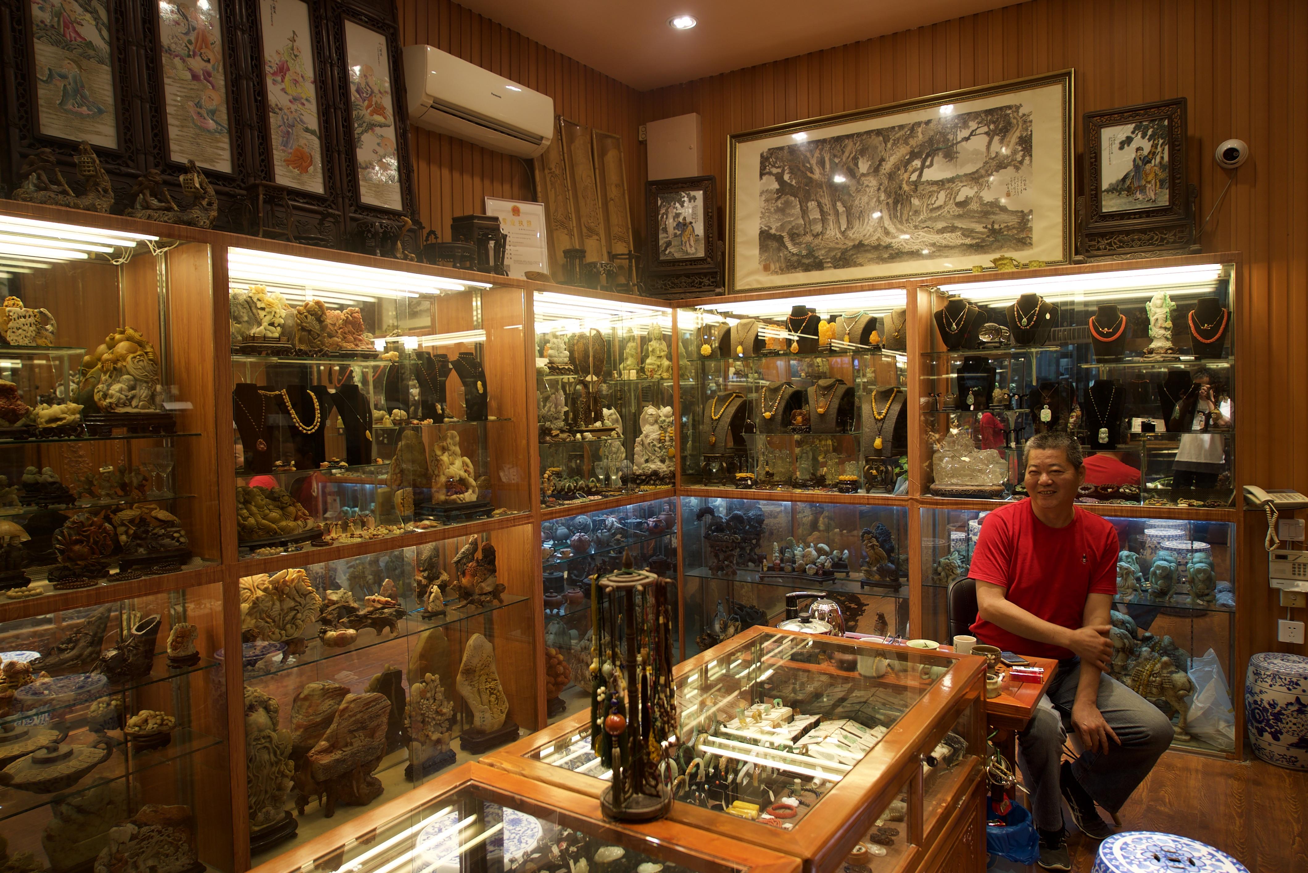 Qing Ya Jade & Amber store (Qing Ya 清雅)
