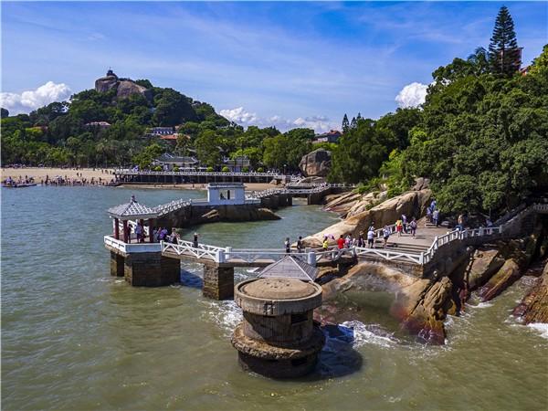 Shuzhuang Garden (Shu Zhuang Hua Yuan 菽庄花园)