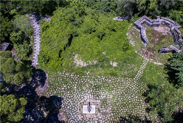 Yanwei Hill Time Cannon (Yan Wei Shan Sheng Tai Gong Yuan 燕尾山生态公园)