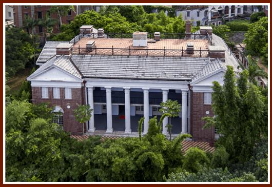 Former United States Consulate (Mei Guo Ling Shi Guan Jiu Zhi 美国领事馆旧址)