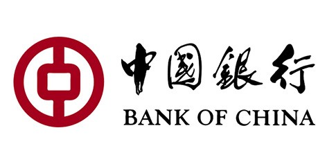 Bank of China office and ATM (Zhong Guo Yin Hang 中国银行)