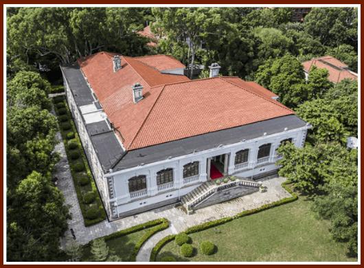 Former British Consular Residence (Ying Guo Ling Shi Gong Guan 英国领事公馆旧址)