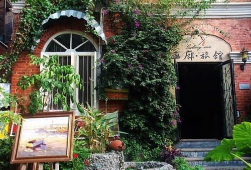 Gallery Inn, Shi Wai Tao Yuan (Hua Lang Lü Guan 画廊旅馆,内厝澳)