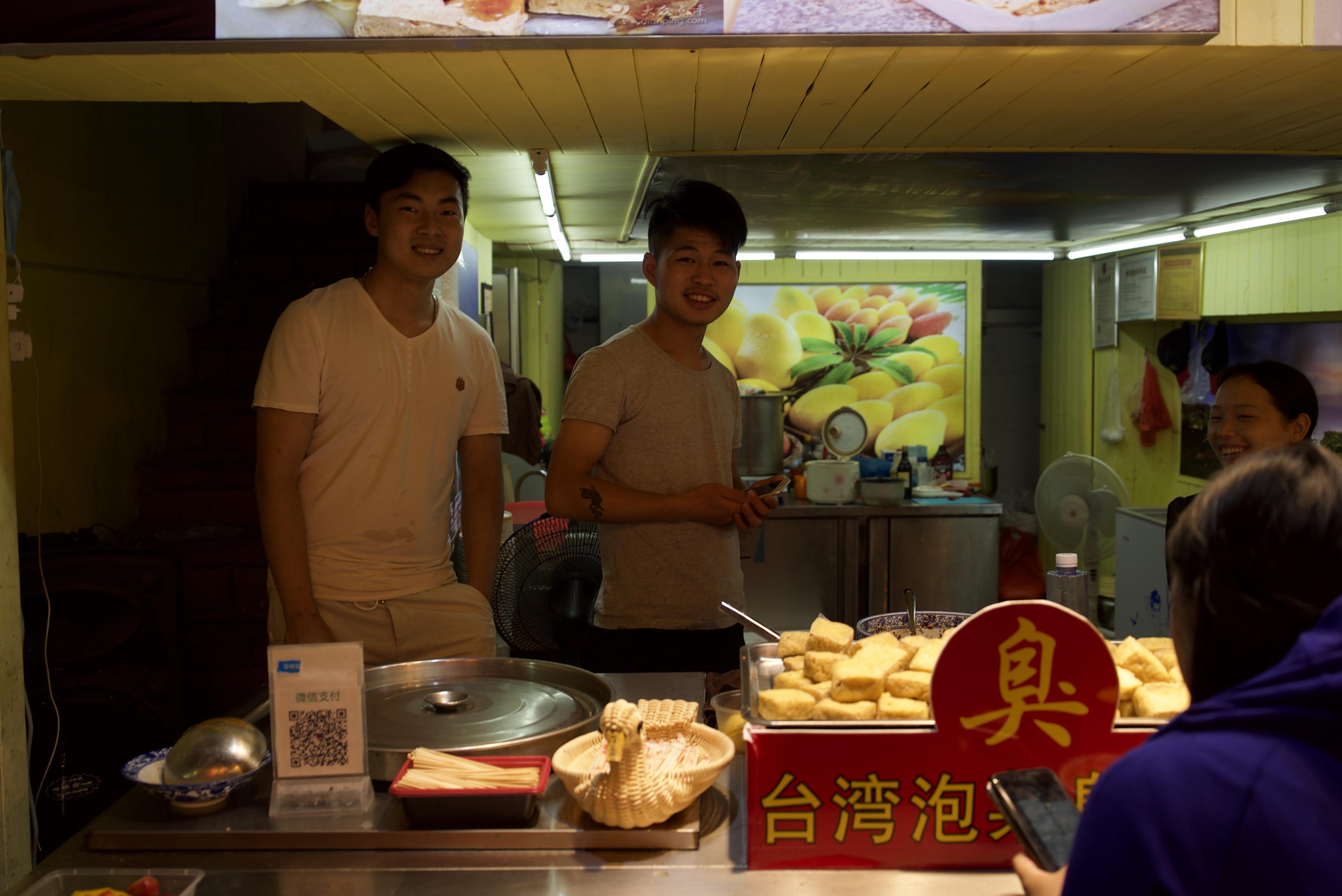 Stinky Tofu (Pao Cai Chou Dou Fu 泡菜臭豆腐)