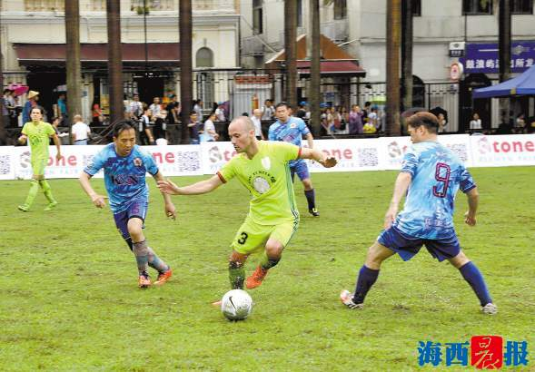 "Xiamen Daily: Xiamen Version of the ""World Cup"" in Kulangsu Counts Nearly 200 Participants"